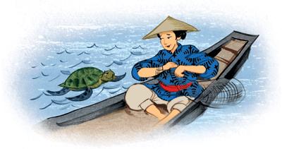 Urashimataro - illustration 2