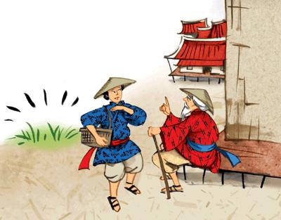 Urashimataro - illustration 3