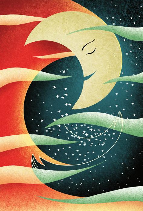 Le Soleil et la Lune - illustration 1