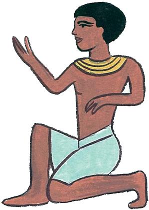 Les hiéroglyphes - illustration 1