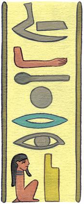 Les hiéroglyphes - illustration 3