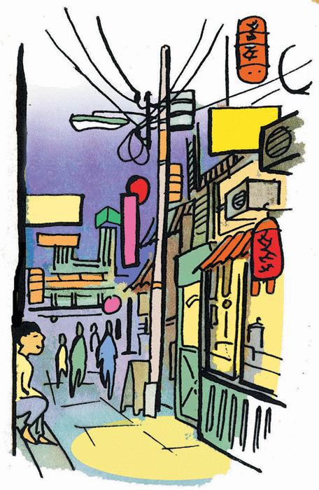 Le Japon - illustration 4
