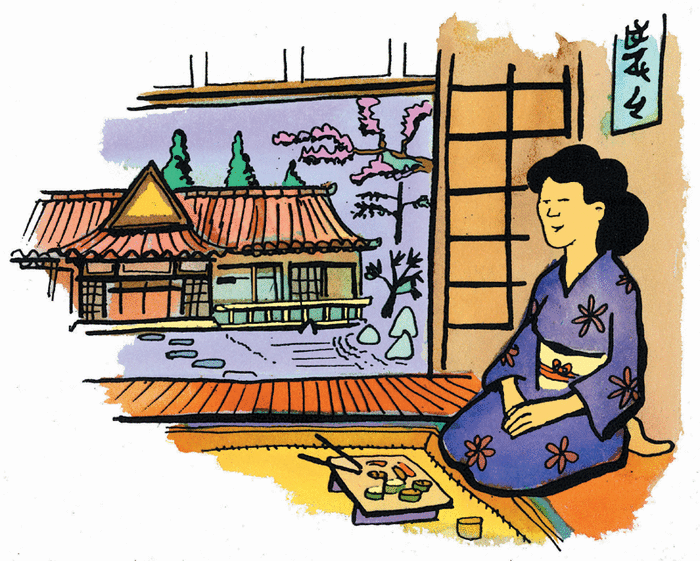 Le Japon - illustration 1