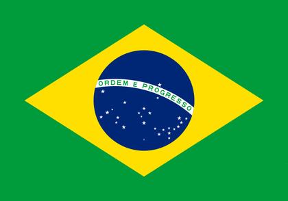 Le Brésil - illustration 6