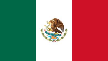 Le Mexique - illustration 10