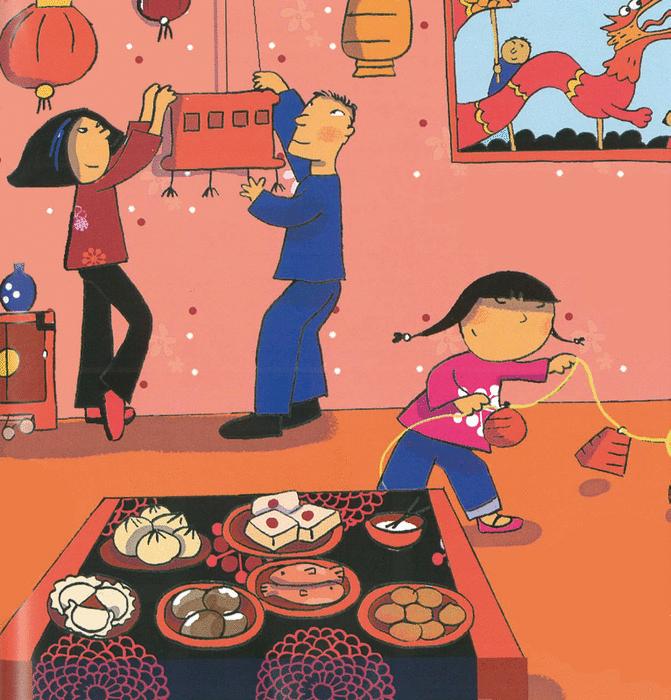 C'est Noël ! - illustration 5