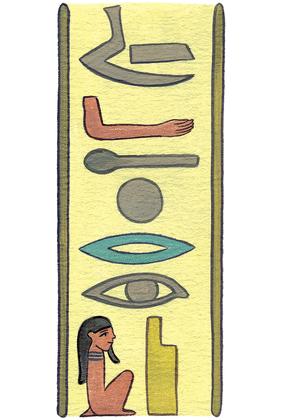 Les hiéroglyphes - illustration 7