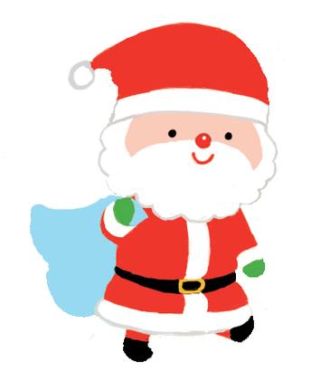 C'est Noël ! - illustration 10